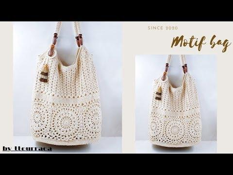(코바늘 가방뜨기)Motif crochet bag/2020 세련된 모티브 가방뜨기-part 1
