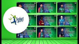 Sylhet Sixers Team - Player List