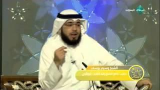    روائع التبيان    الحلقة ( 22 )    27/02/2015    الشيخ وسيم يوسف   