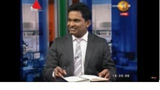 Dawasa Sirasa TV 18th January 2018 with Buddika Wickramadara Thumbnail