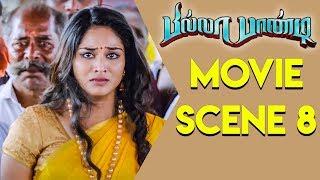 Billa Pandi - Movie Scene 8 | R.K.Suresh | Chandini | Thambi Ramaiah | Ilayavan | K.C.Prabath