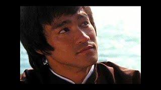 О Брюсе Ли : Человек-Легенда