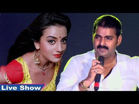 Pawan Singh और Akshara Singh का सबसे धमाकेदार शो | Pawan Singh & Akshara Singh Live Show 2017