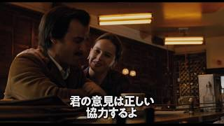 作品情報:https://www.cinematoday.jp/movie/T0023796 配給: ギャガ 公...