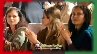 PPP Song Ab Waqt Ki Zuban hai bilawal