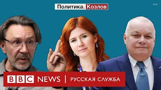 Шнур, Киселев и Чапман о преследованиях в России | Политика. Козлов
