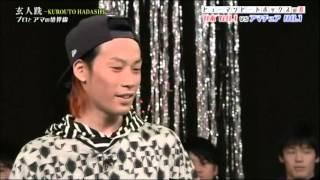 玄人跣 TATSUYA vs YOUBOX (2) thumbnail