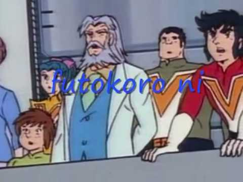 voltes 5 (ending theme) lyrics