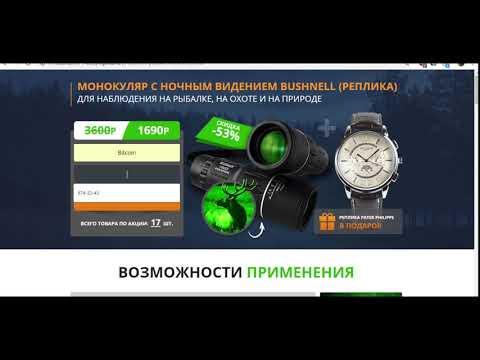 Яндекс директ 2019 - рся! Товарка. Арбитраж