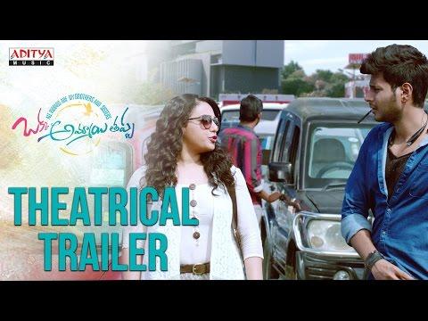Okka Ammayi Thappa Theatrical Trailer Sundeep Kishan Nithya