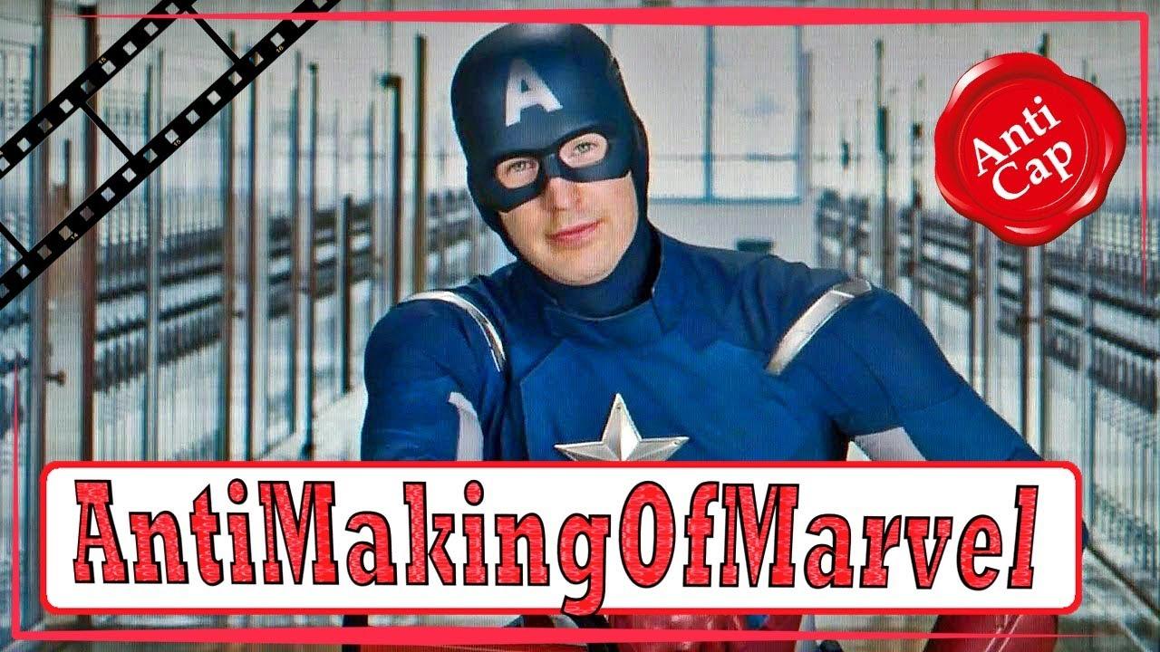 Капитан Америка Учит Жизни (Человек-паук: Возвращение ...