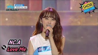 [HOT] NC.A - Love Me, 앤씨아 - 읽어주세요 Show Music core 20170729