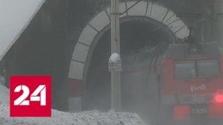 Расширен байкальский тоннель БАМа: как изменятся дороги России - Россия 24