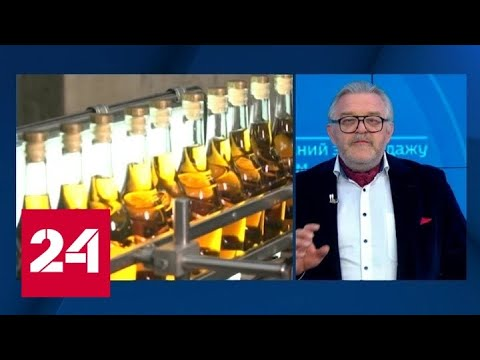 В России стали меньше пить: нас обошли Германия, Великобритания и Литва - Россия 24