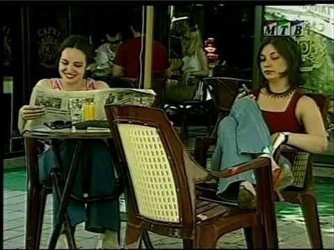 Заведени - Дел 2 (ТВ Серија - 2002)