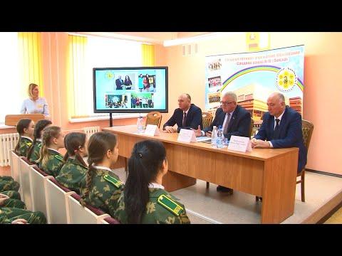 Министр образования Беларуси Игорь Карпенко встретился с пинскими школьниками