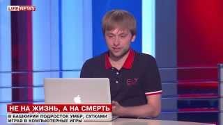 Ярослав NS Кузнецов: Геймеров-подростков губит не «Дота», а невнимание родителей