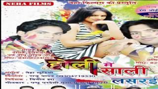 New 2016 Bhojpuri  Hot Holi Song  Marab Aisan Pichkari  Dipak Dularua