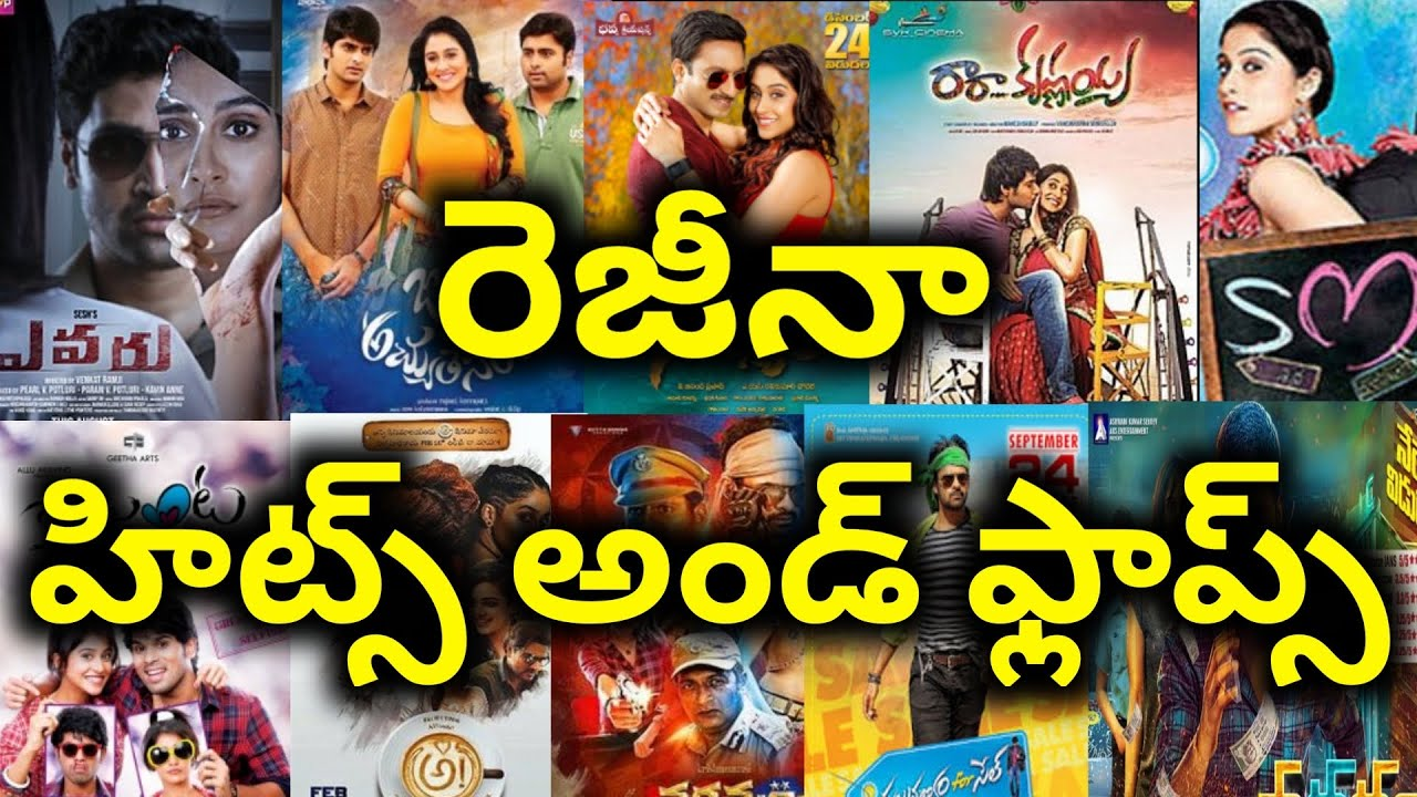Regina Cassandra Hits and Flops All Telugu movies list upto Evaru