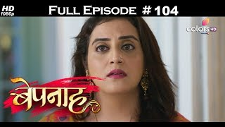 Bepannah - 9th August 2018 - बेपनाह - Full Episode