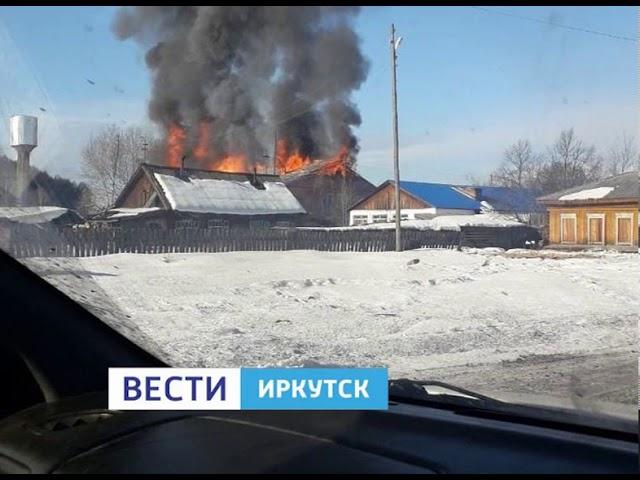 Горит школа в селе Казачинское Казачинско-Ленского района