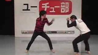 2008年4月17日 バッファロー吾郎木村明浩主催イベント 『流出芸人 ユー...