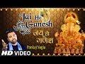 Download Jai Ho Ganesh I Ganesh Bhajan I PANKAJ NAGIA I Full HD Vieo Song I T-Series Bhakti Sagar MP3 song and Music Video