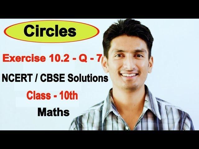 Exercise 10.2 - Question 7 - Circles - NCERT/CBSE Solutions for class 10th maths  || Truemaths