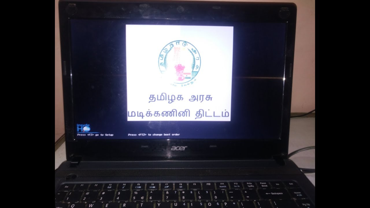 How to change starting screen logo on government laptop HD
