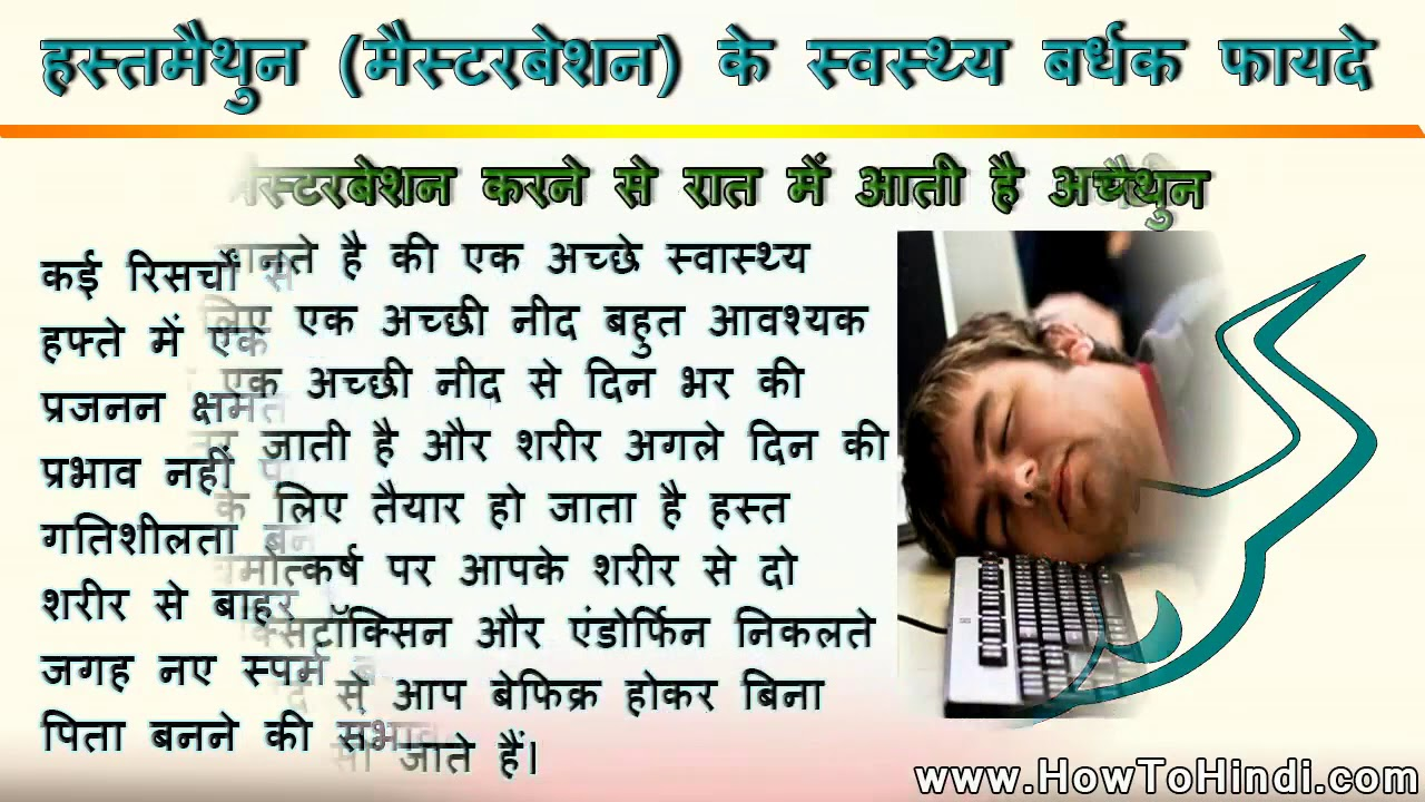 Health Tips In Hindi For Man Body Tips For Good Health Cares Healthy Tips Total Only My Health
