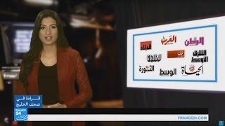 """مدارس """"عالمية"""" في السعودية تسحب كتابا يصف الفلسطينيين بالإرهابيين"""