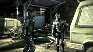 Tom Clancy's Splinter Cell: Blacklist — трейлер кооперативного режима (русские субтитры)