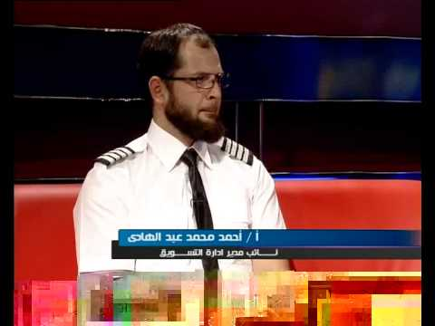 "MidEast Aviation Academy ""MAA"" IN SUDAN"