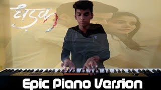 Dhadak - Title track | Epic piano version - | Tushar Vakt |