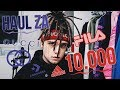 Mateusz Ziółko - W płomieniach [Official Music Video ...