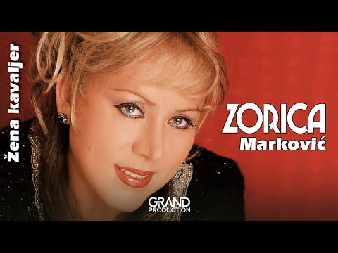 Zorica Markovic - Vlaska svadba - (Audio 2006)