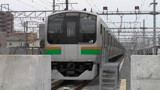 東海道線 e217系f02 f52 茅ヶ崎疎開