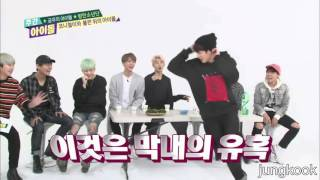 BTS Jungkook Dance Exid- Up and Down-