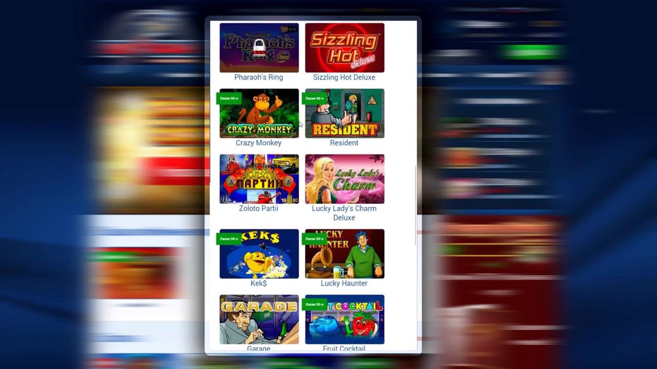 Казино i моментальные выводы денег казино покер на деньги онлайн