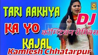 Competition रीमिक्स teri aakhya ka kajal Dj song × Dj Remix song × Dj Kamlesh Chhatarpur