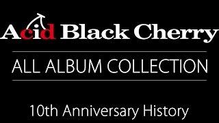 1st ALBUM「BLACK LIST」~ 4th ALBUM「L-エル-」 ※一部音楽が乱れる...