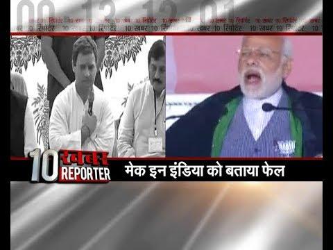 पीएम की नगरी में जमकर बरस रहे राहुल गांधी, लगातार साध रहे मोदी पर निशाना !!
