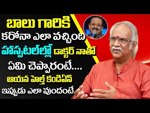Subhaleka Sudhakar Emotional Words About SP Balasubramanyam Health Condition Latest News