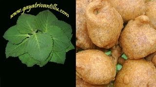 Vaamu Aaku Bajjilu- Telugu Vantalu - Indian Andhra Recipes