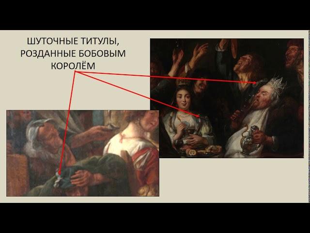 ДЕТАЛИ С Игорем Мартыновым. Пир короля.
