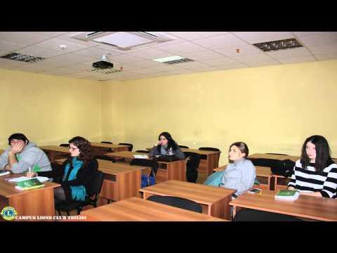 Imitation process in civil law 2014/ Campus Lions Club Tbilisi