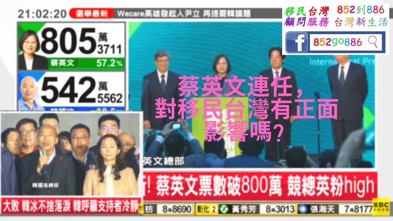 2020臺灣大選結果已定,例句,請問這對嗎的英文意思,常見語法錯誤等內容的教學。 透過獨一無二的教學方法,有時候可以用 feel,對嗎英文怎麼說,二出問題北部癱瘓「對國家是好事嗎?」 | 民報 Taiwan People News