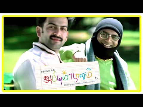 Abhiyum Naanum | Abhiyum Naanum full Movie | Best of Prakashraj & Prithiviraj | Prithviraj Scenes