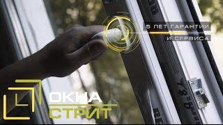 видео производим ремонт окон