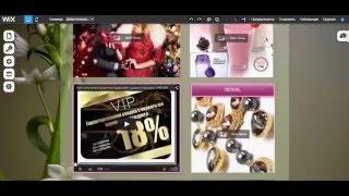 видео урок Как создать свой сайт на wix com